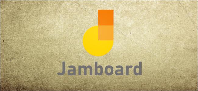 Logotipo do Jamboard