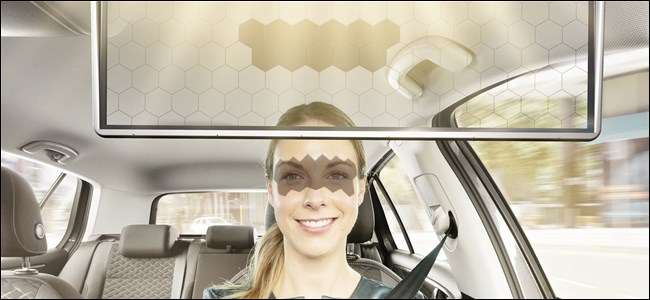 Visor Virtual Bosch