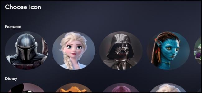 Disney + Seleção de ícone