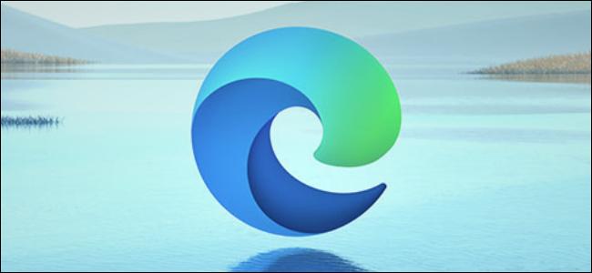 Logotipo da Microsoft Edge