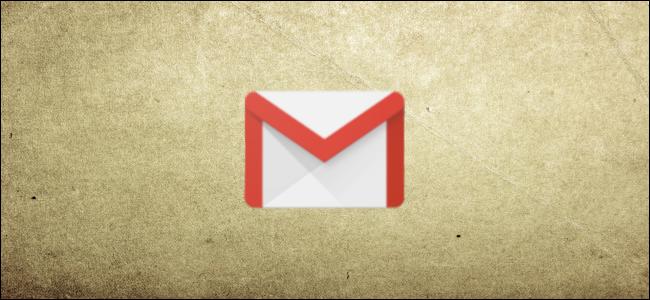 Logotipo do Gmail do Google