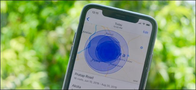 Visualização do histórico de localização e mapa no iPhone