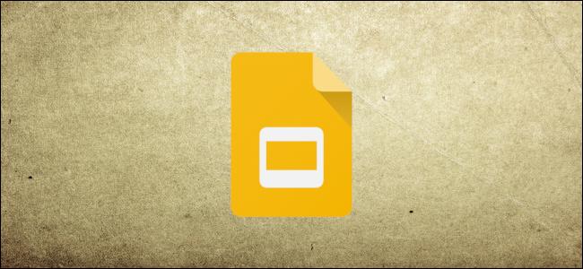 O logotipo do Apresentações Google.