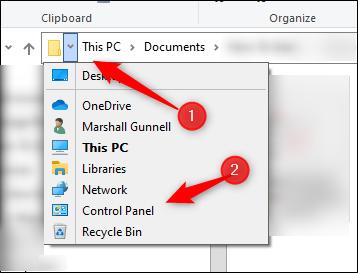 Painel de controle na barra de endereços do explorador de arquivos