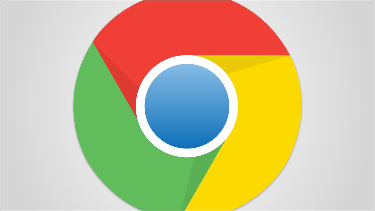 Logotipo do Google Chrome.