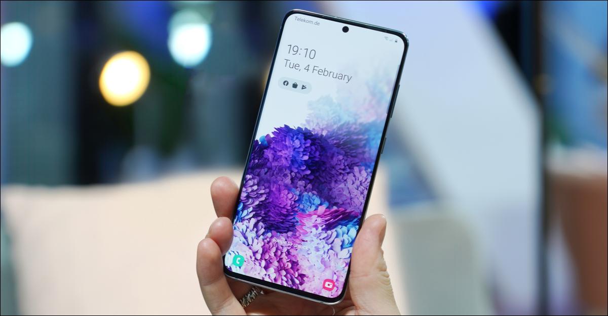 Telefone Samsung Galaxy.